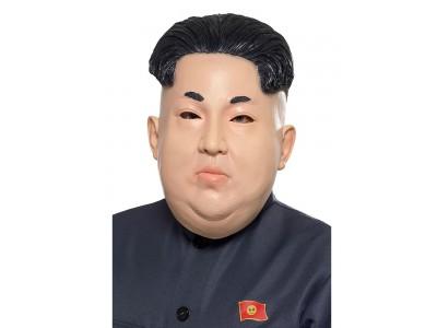 Masca Kim Jong Un
